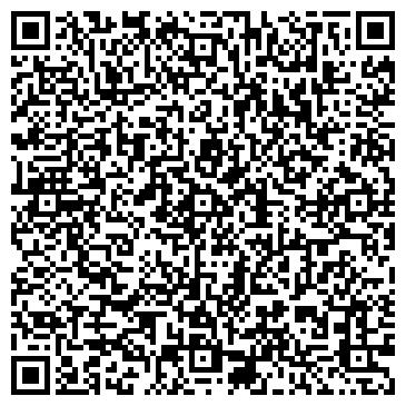 """QR-код с контактной информацией организации ООО ТОО """"Аквасила"""""""