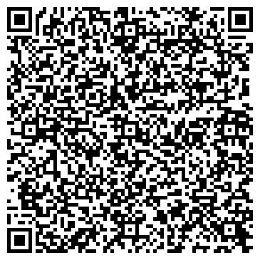"""QR-код с контактной информацией организации Общество с ограниченной ответственностью ООО""""Акватехника"""""""