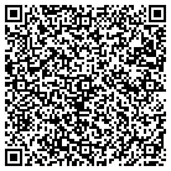 QR-код с контактной информацией организации ООО АЛЬТРЕЙД