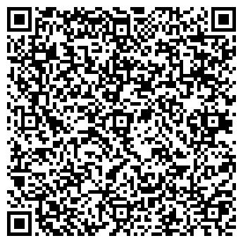 """QR-код с контактной информацией организации """"Тепло"""""""