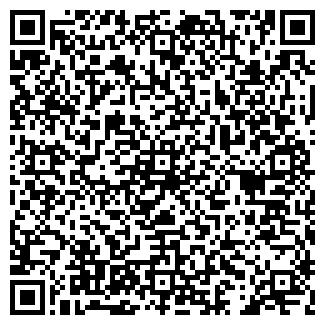 QR-код с контактной информацией организации ООО Тринокс