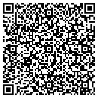 QR-код с контактной информацией организации ООО «Техстрой плюс» ЖЭУ № 3