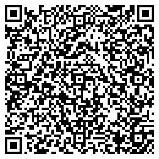QR-код с контактной информацией организации Эko Камин