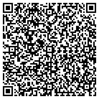 QR-код с контактной информацией организации СООО «Сагма»