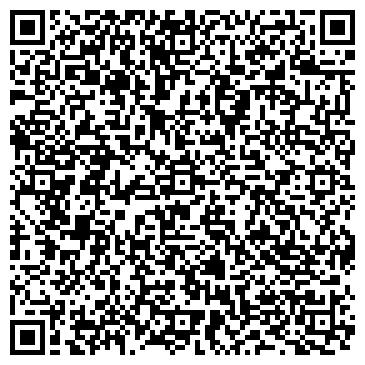 """QR-код с контактной информацией организации ООО """"Stone Studio"""""""