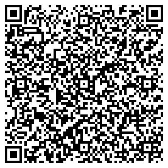 QR-код с контактной информацией организации ООО «Десятка-Строй»