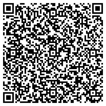 """QR-код с контактной информацией организации Общество с ограниченной ответственностью ООО """"АртСтильДизайн"""""""