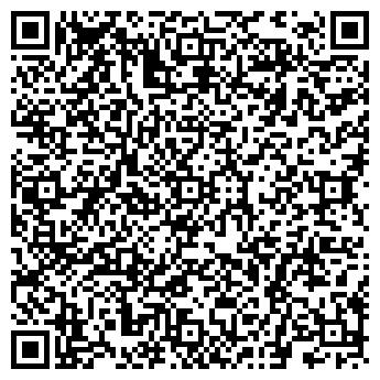 """QR-код с контактной информацией организации Частное предприятие ЧТПУП """"АртЛеоГрупп"""""""
