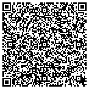 """QR-код с контактной информацией организации ОДО """"Унитехстрой"""""""