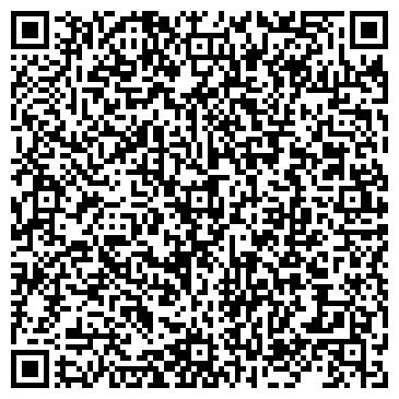 QR-код с контактной информацией организации Общество с ограниченной ответственностью ООО «Гольфстрим-СК»