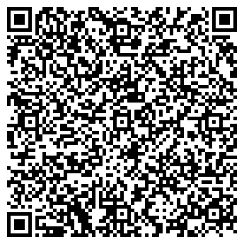 """QR-код с контактной информацией организации ТОО """"Агит"""""""