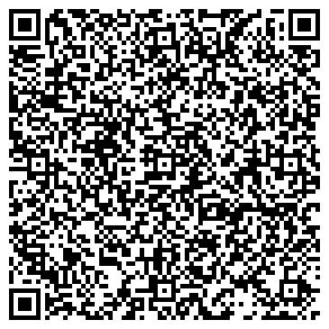 """QR-код с контактной информацией организации ТОО """"ALEMSINK group"""""""
