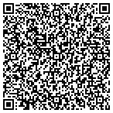 """QR-код с контактной информацией организации ТОО """"КазРоссПласт"""""""
