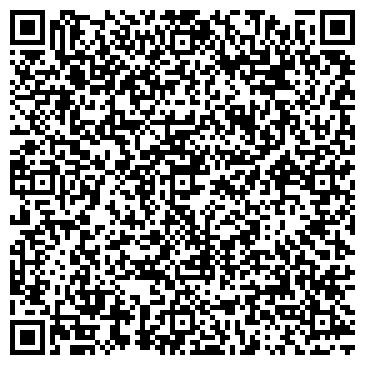 """QR-код с контактной информацией организации ТОО """"ВитаХим-Казахстан"""""""