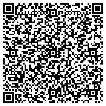 QR-код с контактной информацией организации Радиаторы HеatАl