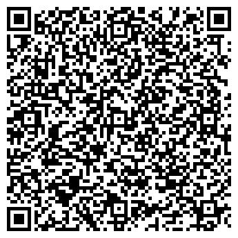 """QR-код с контактной информацией организации Общество с ограниченной ответственностью ТОО""""ОилСистем"""""""