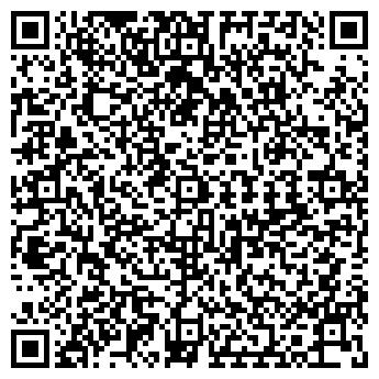 QR-код с контактной информацией организации ДОРМАШ ЗАО