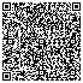 QR-код с контактной информацией организации Общество с ограниченной ответственностью КБ ТПА и СР