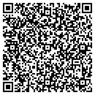 QR-код с контактной информацией организации Общество с ограниченной ответственностью Меркурий ПК ООО
