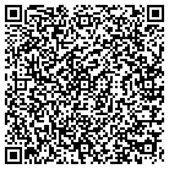 """QR-код с контактной информацией организации ООО """"Брэндпойнт"""""""