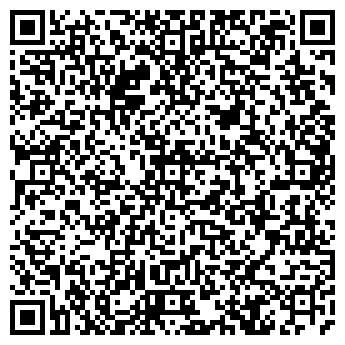 QR-код с контактной информацией организации KOLO