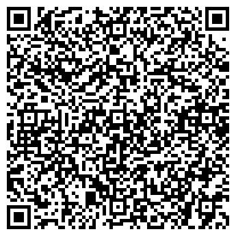 QR-код с контактной информацией организации Стройбелпром, ООО