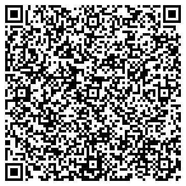 QR-код с контактной информацией организации Оминс Плюс (Omins Plus), ЧП