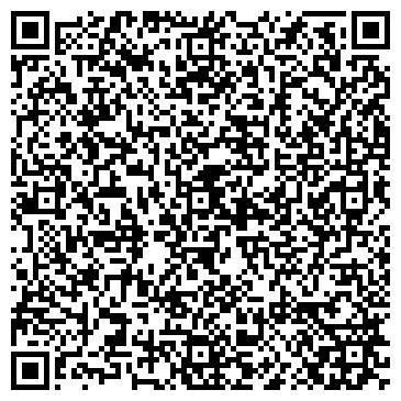 QR-код с контактной информацией организации Сталепрокатная компания, УП