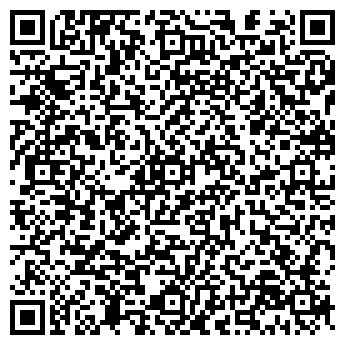 QR-код с контактной информацией организации ВАН и Кo, ОДО