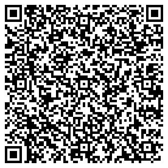 QR-код с контактной информацией организации Лидерсервис, ООО