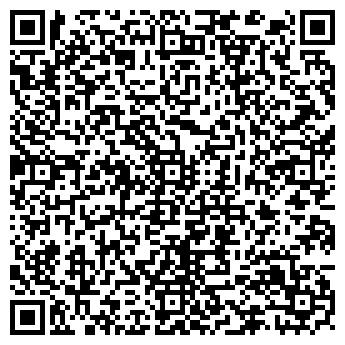 QR-код с контактной информацией организации АЛФЁРОВСКИЙ СЕЛЬСКИЙ КЛУБ
