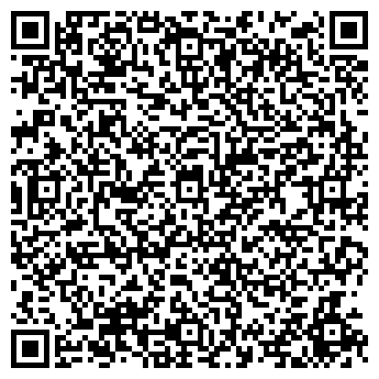 QR-код с контактной информацией организации Лоял Биз, ООО