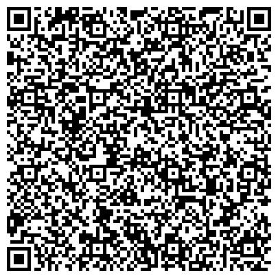 QR-код с контактной информацией организации Престижион Центр, ООО