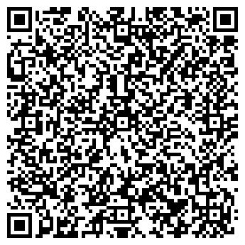 QR-код с контактной информацией организации Теплофакт, ООО