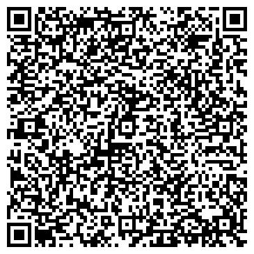 QR-код с контактной информацией организации Интернет-магазин «RemontOsmos»
