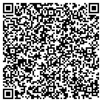 QR-код с контактной информацией организации БОБКОВСКИЙ ДОМ КУЛЬТУРЫ