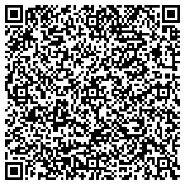 """QR-код с контактной информацией организации ООО """"ГЕС Украина"""""""