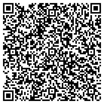 QR-код с контактной информацией организации Общество с ограниченной ответственностью ООО «Бренд-Груп»