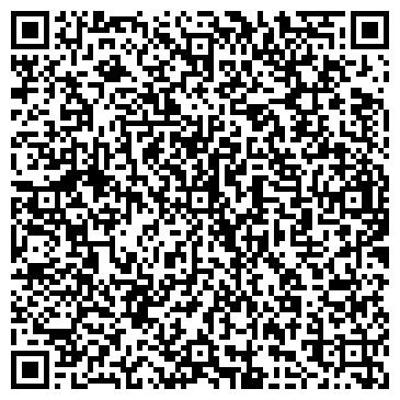 QR-код с контактной информацией организации ООО Вега Строй Центр, Другая