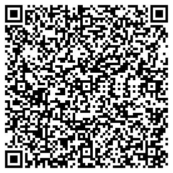 QR-код с контактной информацией организации Харвест груп