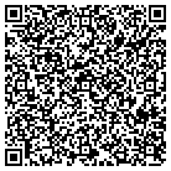 QR-код с контактной информацией организации «КомпанІя «ЕКОДІМ»
