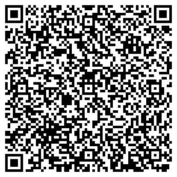 QR-код с контактной информацией организации Центр Стандарт Парк