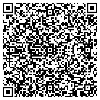 QR-код с контактной информацией организации Другая ТОВ ТВК Лемакс
