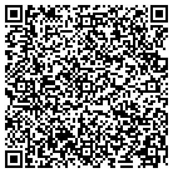 QR-код с контактной информацией организации ДМИТРОВСКИЙ СЕЛЬСКИЙ ДОМ КУЛЬТУРЫ