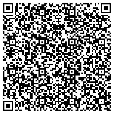 """QR-код с контактной информацией организации Интернет-магазин """"Удачный выбор"""""""