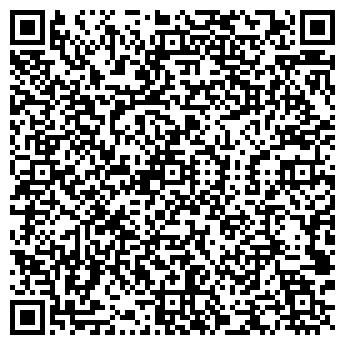 QR-код с контактной информацией организации Megaterm