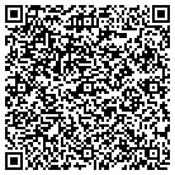 QR-код с контактной информацией организации фунт воды