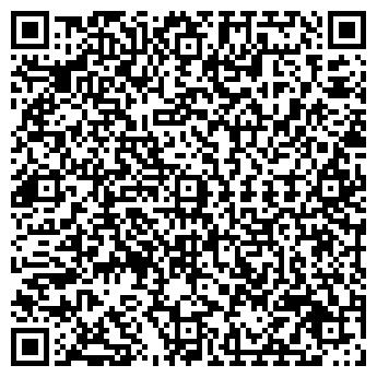 QR-код с контактной информацией организации ООО «Гейзер»