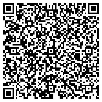 QR-код с контактной информацией организации ВОК-С