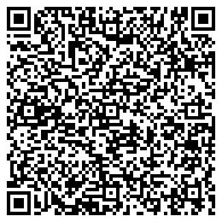 QR-код с контактной информацией организации ЛУЧ